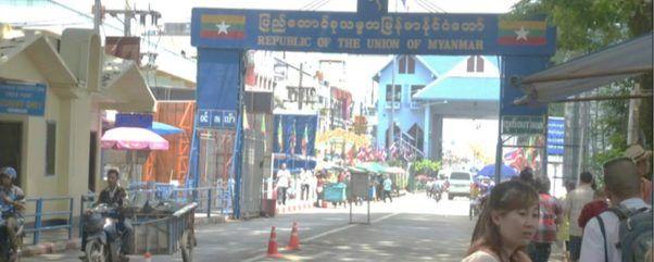 Thai-Myanmar border crossing